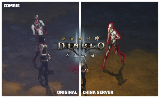 Diablo III Chinese Graphics