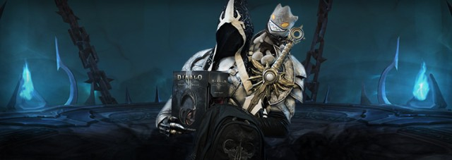 Diablo III Reaper of Souls Second Anniversary Giveaway