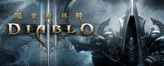 ros-logo-chinese.jpg